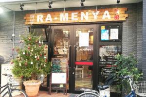 北浦和の人気ラーメン店「柳麺 呉田」が1年半ぶりに営業再開へ!