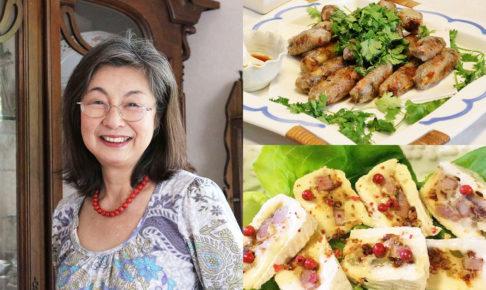 世界の家庭料理を体験!浦和の料理家によるイベントが10月25日開催・参加無料