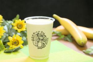 【限定クーポンあり】浦和パルコに「おおみやバナナ」が10月10日オープン!