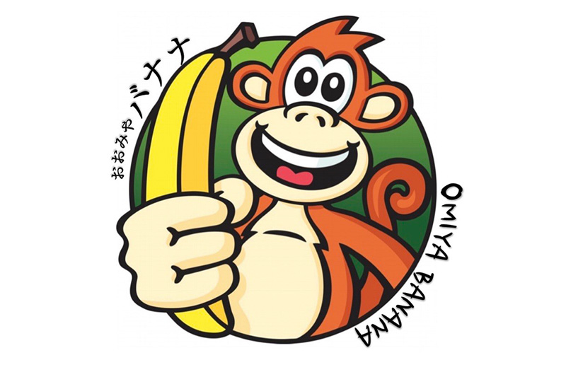 バナナジュース専門店「おおみやバナナ 浦和パルコ店」10月10日オープン
