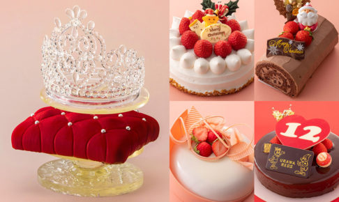 おうちで、特別に楽しく!ロイヤルパインズホテル浦和、クリスマスケーキの予約受付を開始
