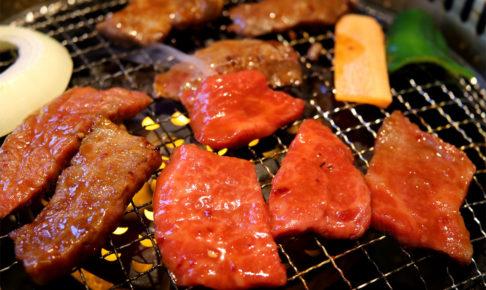 北浦和に「元祖ミックス焼 焼肉ホルモン 勇吉」というお店がオープンするみたい