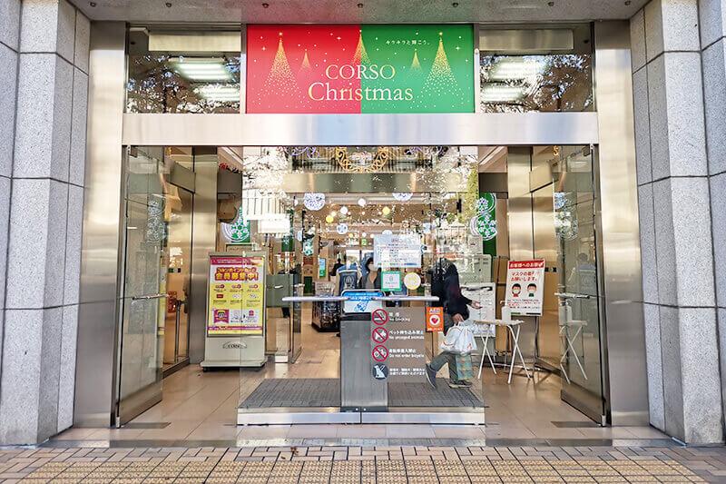 浦和コルソ1階で「クリスマスマルシェ」12月13日開催