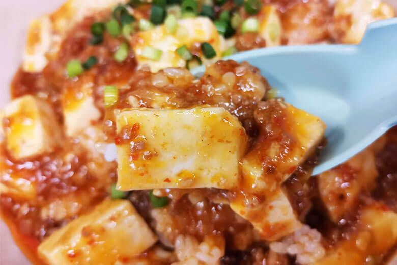 華山のマーボ丼