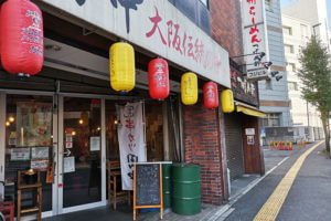 北浦和駅西口「串カツ田中 北浦和店」が11月7日で閉店へ