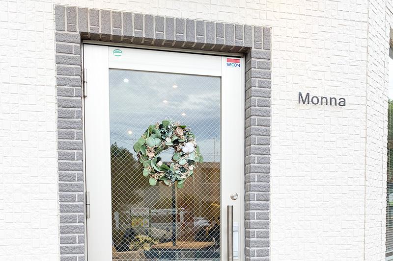 浦和駅東口に美容室「Monna(モナ)」11月22日オープン