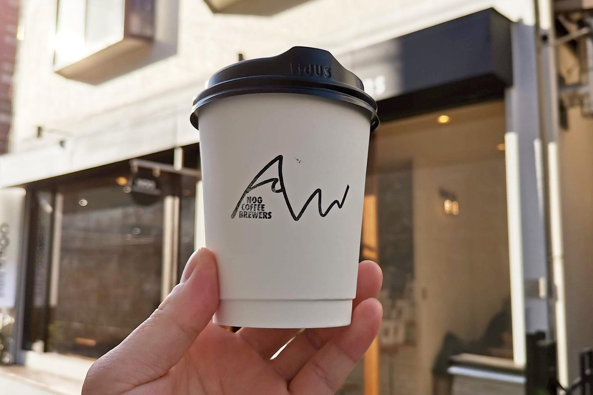 浦和のコーヒー屋さん「NOG COFFEE BREWERS(ノグコーヒーブリュワーズ)」SOLAコーヒー跡地