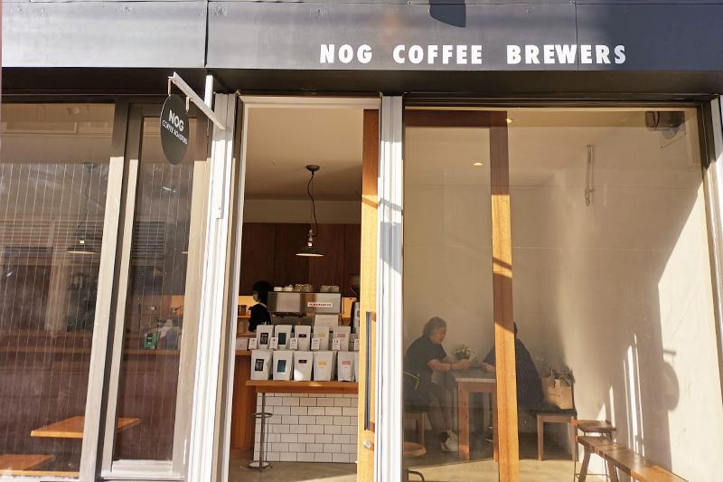 NOG COFFEE BREWERS(ノグコーヒーブリュワーズ)外観
