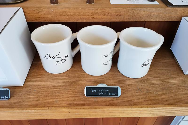 NOG COFFEE BREWERS(ノグコーヒーブリュワーズ)オリジナルカップ