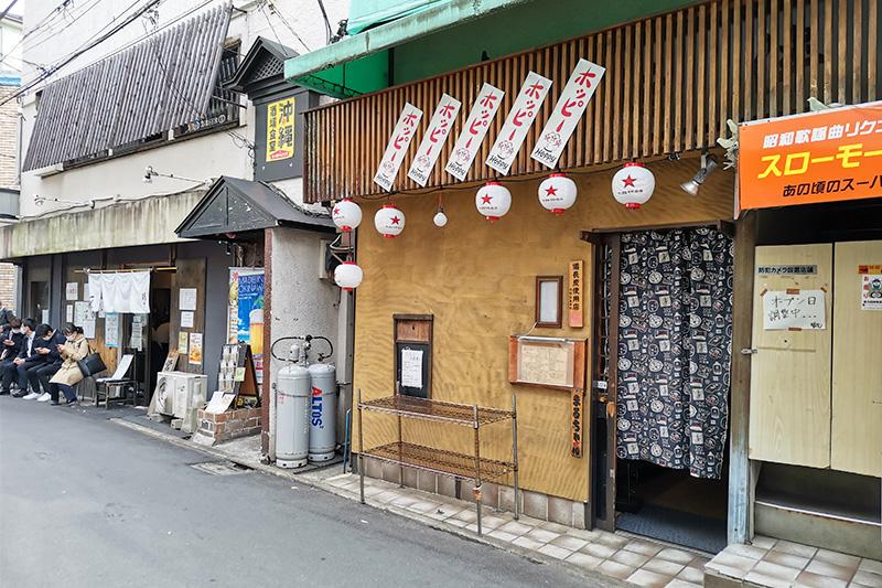 気になるw昭和歌謡曲リクエストBAR「スローモーション」というお店がオープンするみたい
