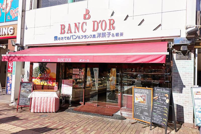 BancD'or(ボンドール)外観