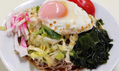 ぎんねこ 浦和で昭和から続くお蕎麦屋さんで名物冷やし月見そば