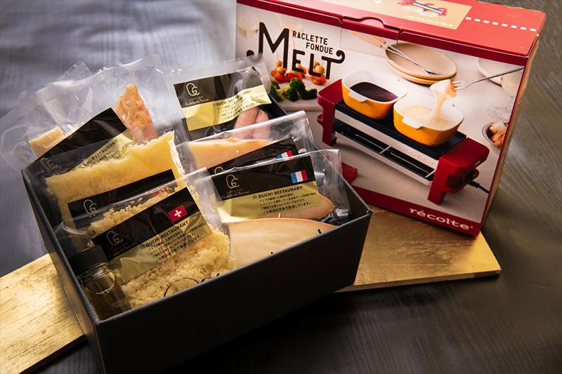 ラクレット ド サヴォワ、スイス産チーズフォンデュ、レコルト ラクレット&フォンデュメーカーセット