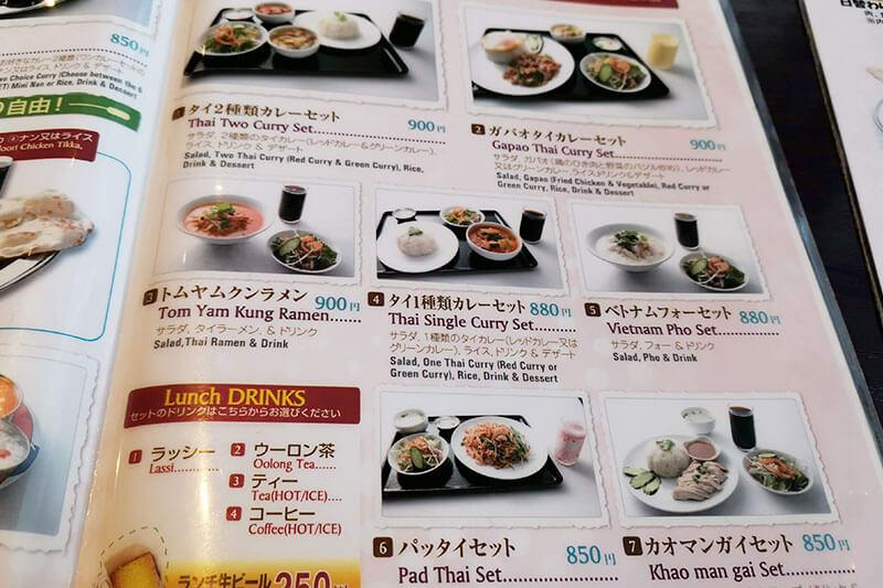 アジアンレストラン&バー HALKA(ハルカ)ランチメニュー