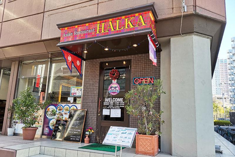 アジアンレストラン&バー HALKA(ハルカ)外観
