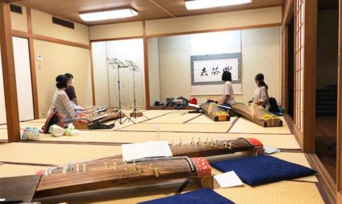 埼玉会館で「子供のためのお箏(こと)教室」開催中。生徒を募集しています