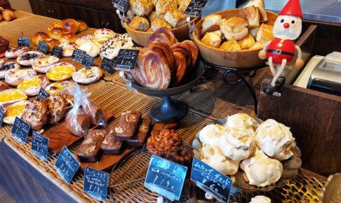 Petit Riche(プティリッシュ)|南浦和の超人気パン屋さん