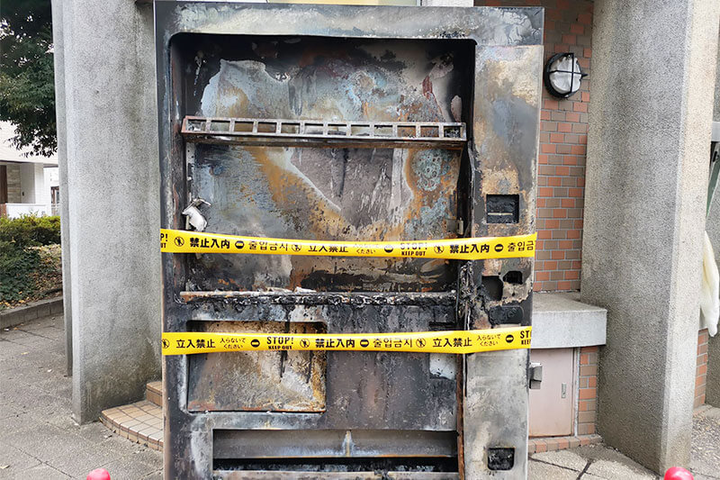 燃えた自販機