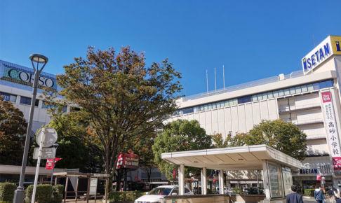 浦和の飲食店で時短営業・お酒自粛などで営業形態を変えて頑張っているお店をまとめました