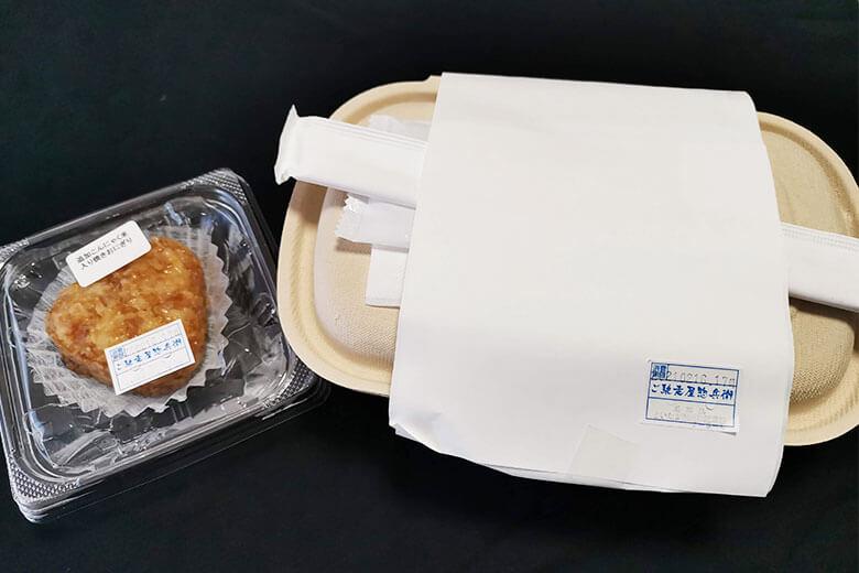 RIZAP推奨低糖質ミール専門店「ロカラボ」のお弁当を食べてみた