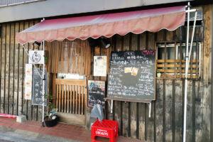 前地通り商店街の居酒屋「彩流」が4月17日で閉店・・建て替えのため