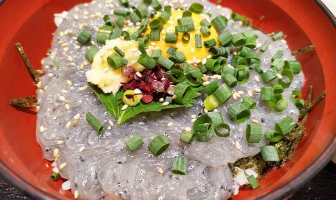 浦和マニアがおすすめする「丼ぶり・丼もの」の美味しいお店