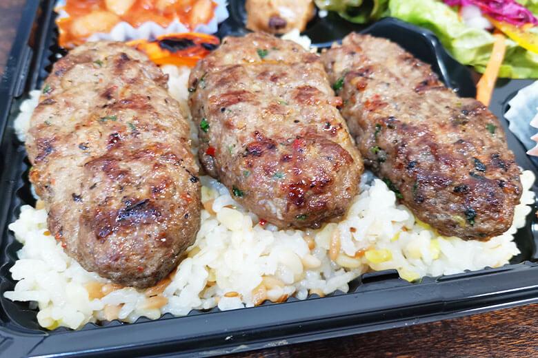 肉の旨みたっぷり!トルコハンバーグ弁当