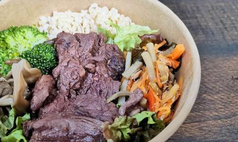 パーソナルジムが監修した「BRキッチン浦和」栄養バランスを考えた食事を食べてみた