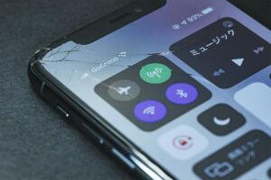 アトレ浦和にiPhone修理屋さん「iPhone修理救急便」5月28日オープン