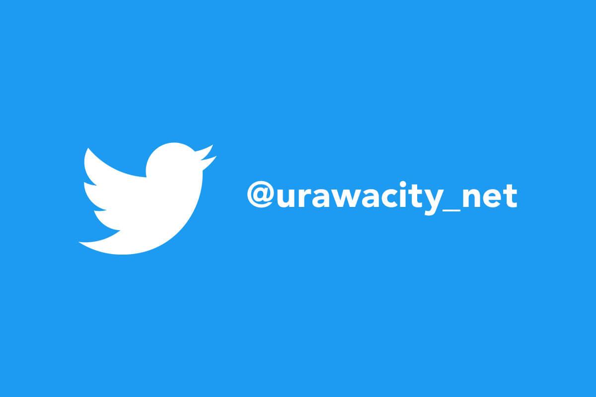 【浦和の街ネタ】Twitter人気のつぶやき