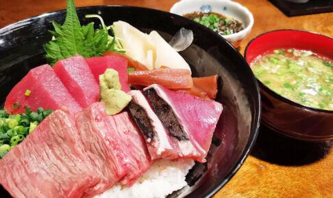 贅沢ランチ「和浦酒場 本店」で本鮪と松坂牛の豪華丼をいただく