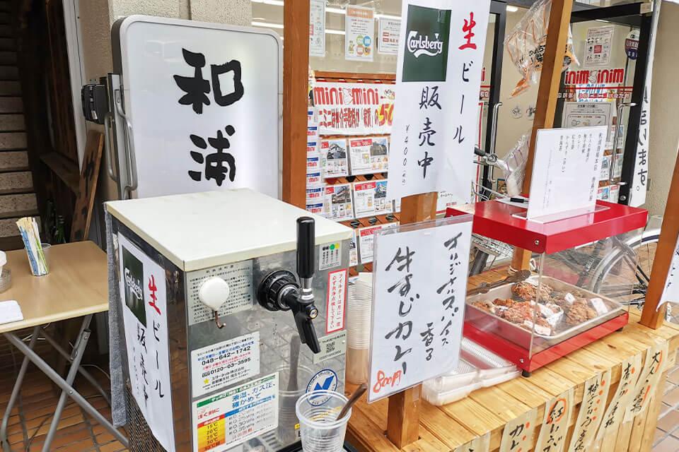 浦和の人気居酒屋「和浦酒場 本店」へ