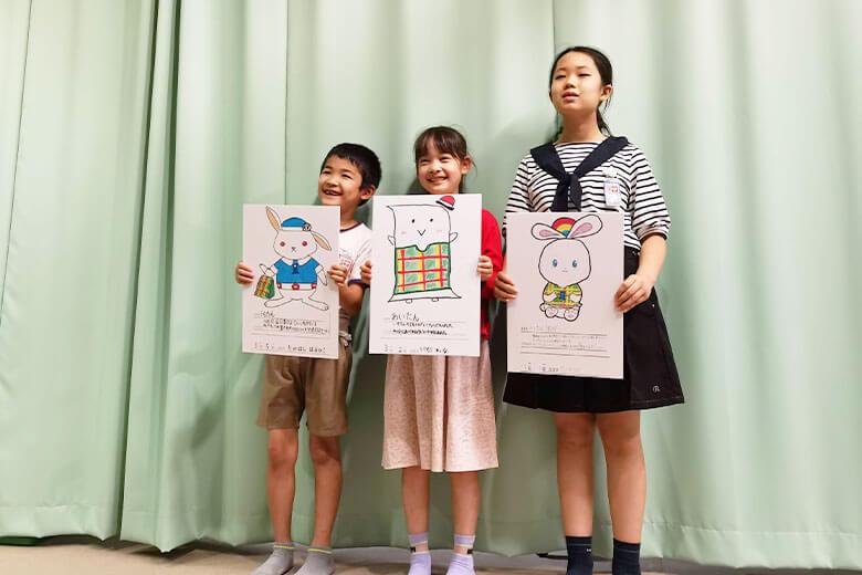 選ばれた3案と児童
