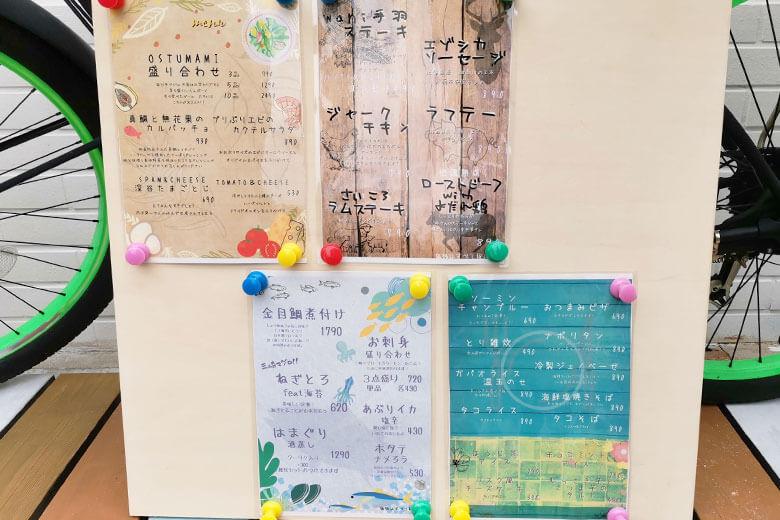 前地通り商店街の「彩流」が「Nmc KITCHEN」に生まれ変わって7月15日オープン!