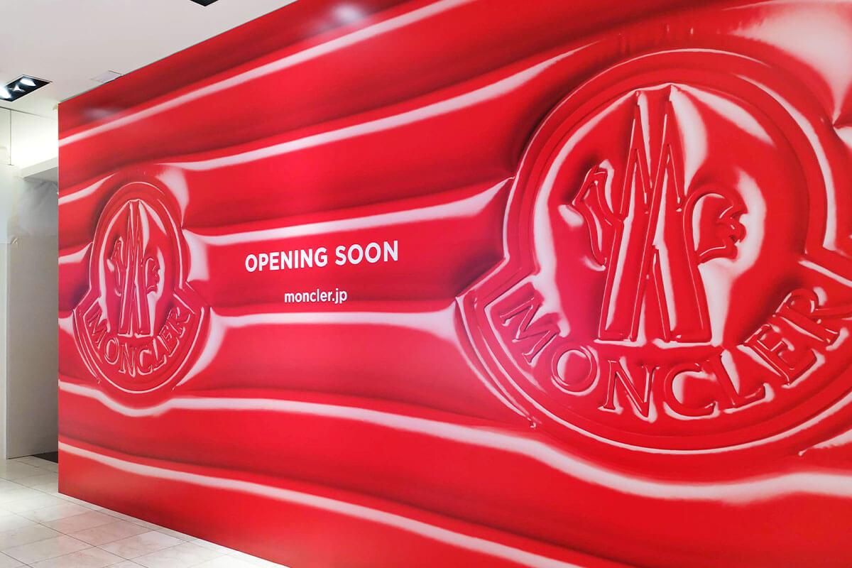 浦和伊勢丹1階に「MONCLER(モンクレール)」が8月4日オープン