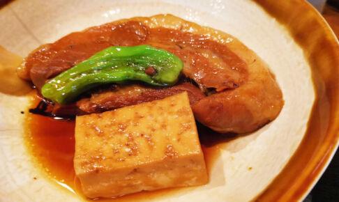 浦和駅西口すぐの割烹居酒屋「旬楽 飃(つむじ)」で和食ランチ!