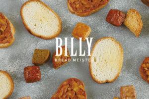 ラスク専門店「BILLY BREAD MEISTER(ビリー ブレッド マイスター)伊勢丹浦和店」10月2日オープン