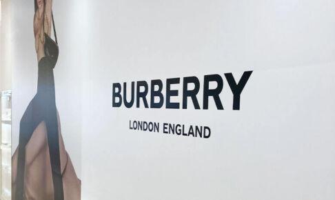浦和伊勢丹に「BURBERRY(バーバリー)」が9月29日オープン