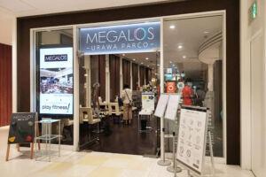 浦和パルコのスポーツクラブ「メガロス」が2021年いっぱいで閉店へ
