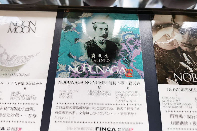 FINCA(フィンカ)サテライトショップ in 北浦和