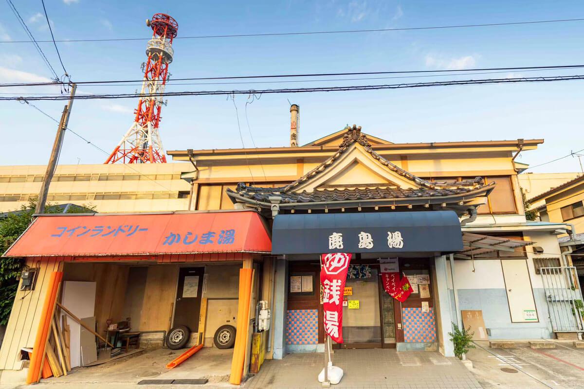 浦和の老舗銭湯「鹿島湯」がクラウドファンディングを開始!