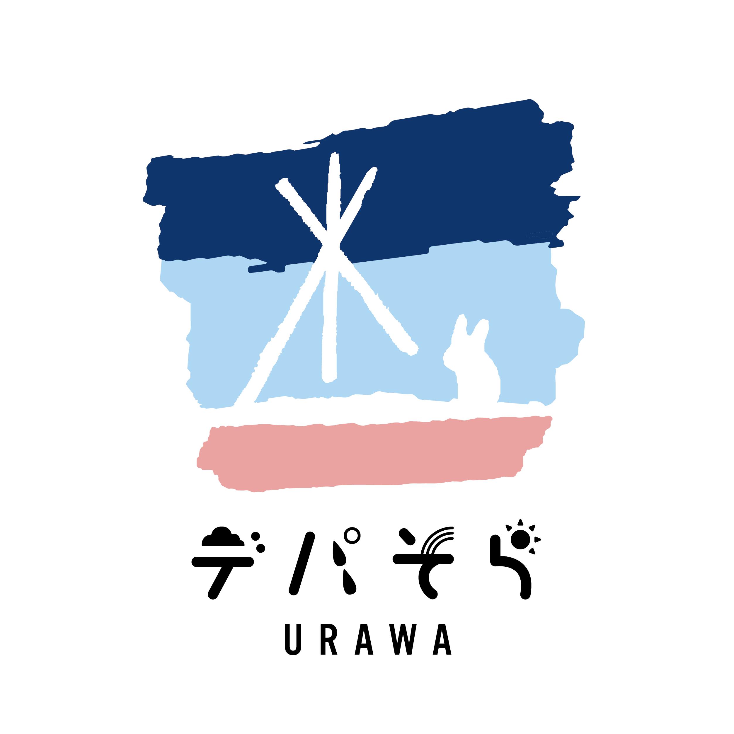 デパそらロゴ